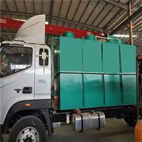 PL埋地式一体化农村生活污水处理设备