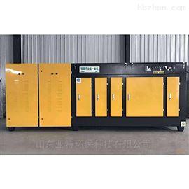 ytUV光氧催化废气处理装置