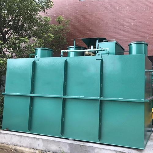 山东跑蓝定制别墅区生活污水处理设备