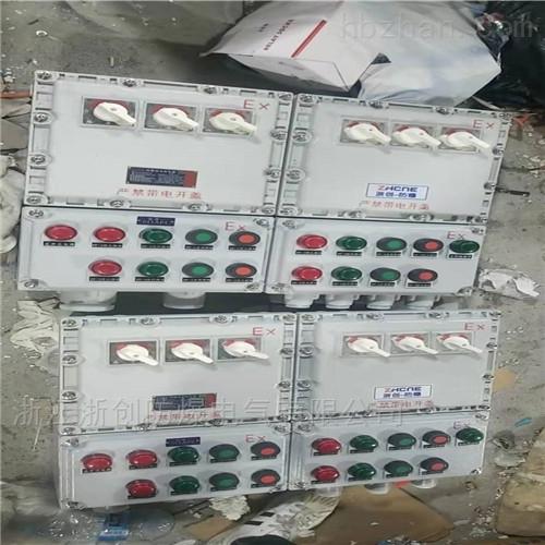 BXD58-12/6K10防爆动力配电箱