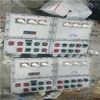 BXMDBXD58-12/6K10防爆动力配电箱
