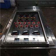 BXMD不锈钢防爆照明动力配电箱
