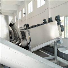 201油墨废水污泥处理设备 叠螺污泥脱水机
