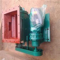 河北正华销售减型180(04)型卸料器