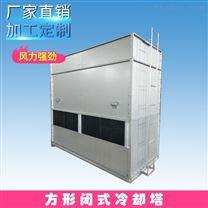 40T镀铝锌板方形闭式冷却塔