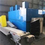 一体化废水处理设备处理工艺