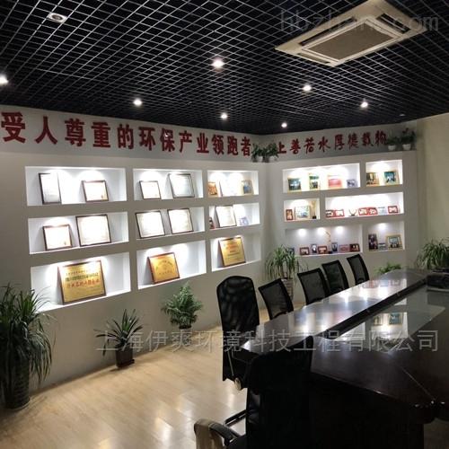 上海污水处理厂家报价