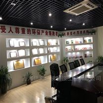 上海污水处理厂家供应