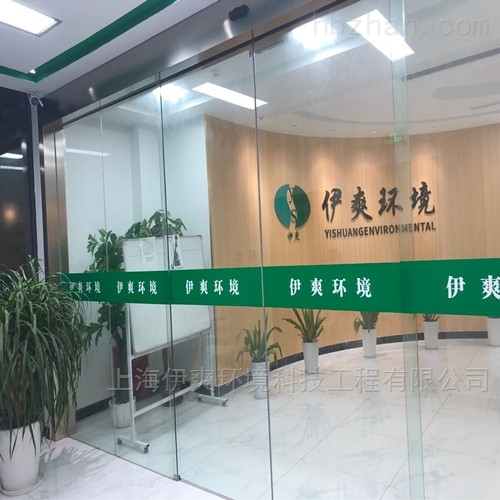 上海污水处理厂家特点