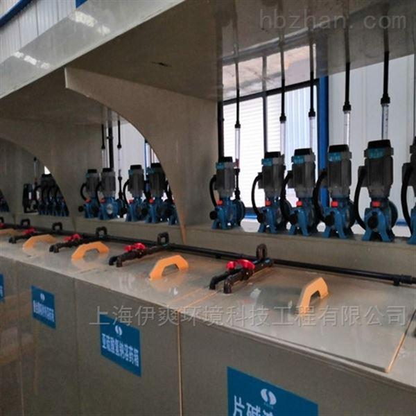 酸洗污水处理设备供应