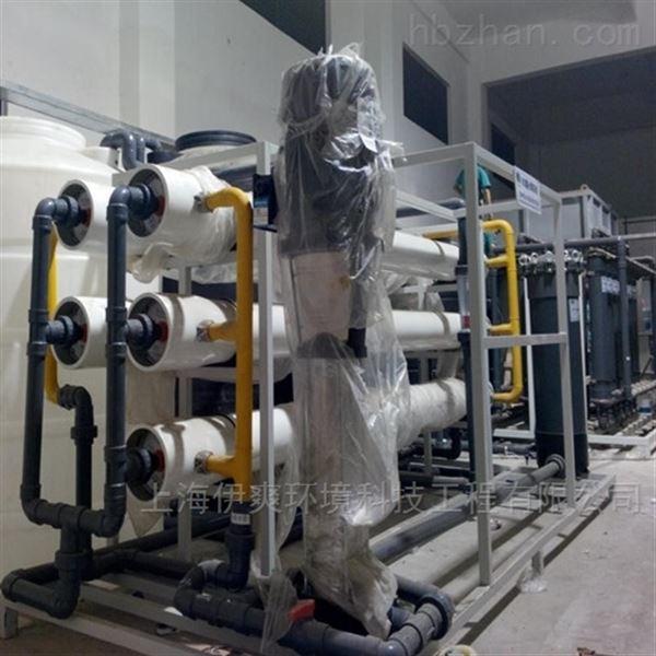 酸洗污水处理设备工艺