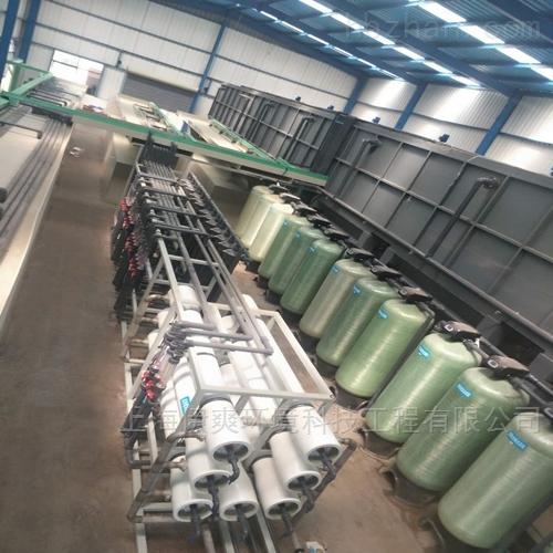 YS机械加工废水零排放处理装置