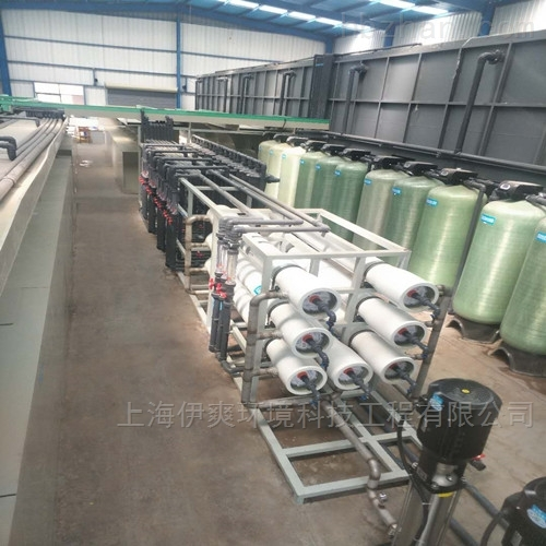 0.25-500T/D电泳漆生产线废水处理