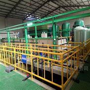 电镀废水处理设备价格
