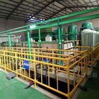 電鍍廢水處理設備規格