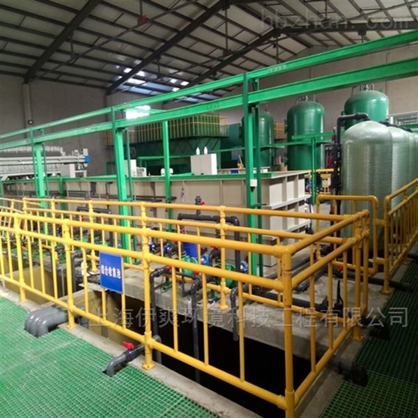 钢板彩涂镀锌改造废水处理工程