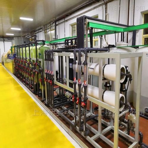 YS-DZ1000电镀废水处理设备