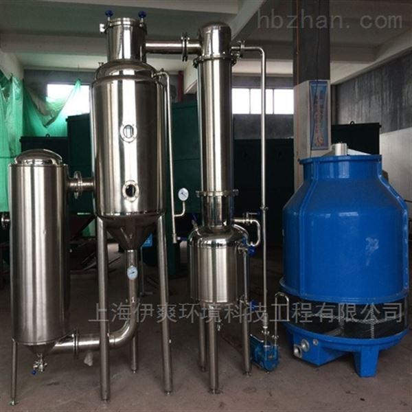 电镀废水零排放设备报价