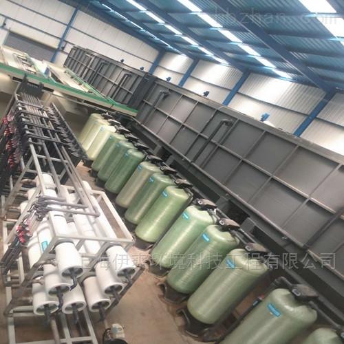 工业废水零排放设备