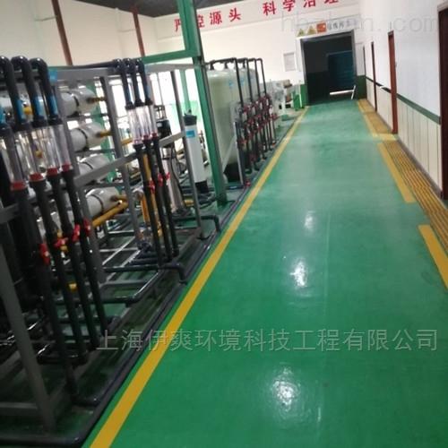 YS50t/d含铬废水电絮凝处理设备