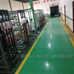 電鍍廢水零排放設備