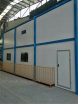 大型喷漆房