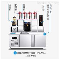 奶茶铺机器雷竞技官网app多少钱,奶茶机品牌