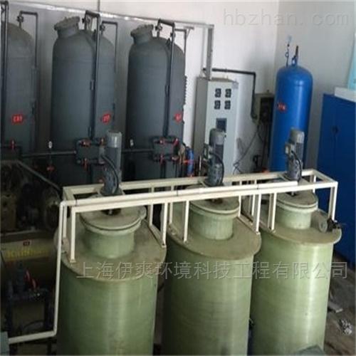 YS水处理配件不锈钢多介质过滤器
