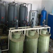水处理配件不锈钢多介质过滤器