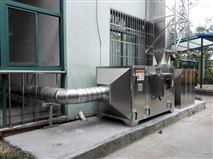 光催化氧化设备 污水除臭设备