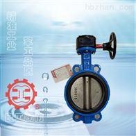 D371X-16Q上海良工阀门 涡轮对夹蝶阀
