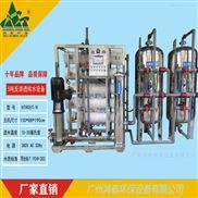 5吨/小时反渗透纯水设备