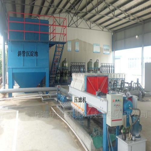 喷涂废水处理设备选型