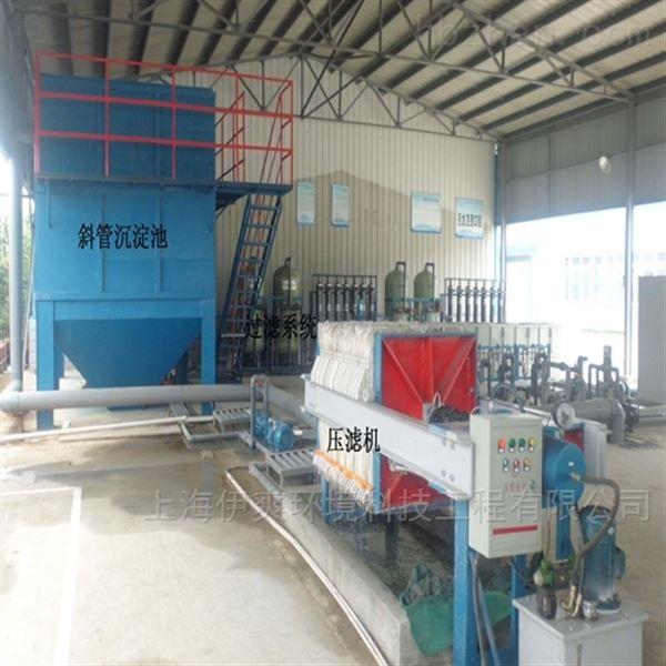 喷涂废水处理设备直销