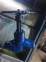 J61H对焊式高温高压截止阀