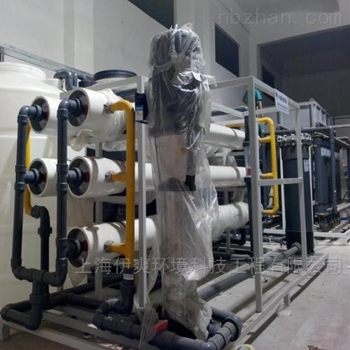 ys污水处理自动化设备