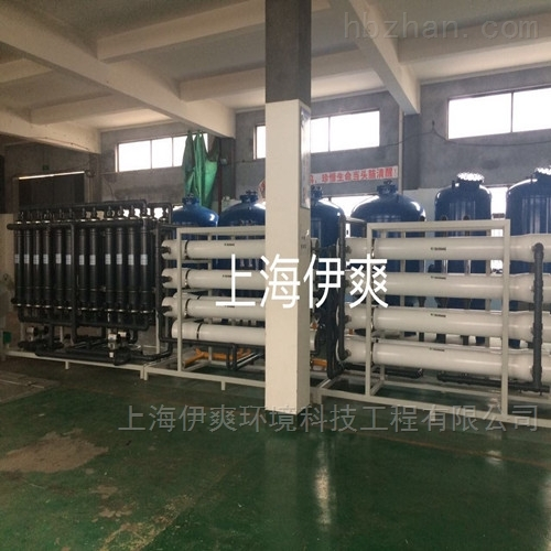 YSDTRO膜+MVR蒸发工业废水零排放改造