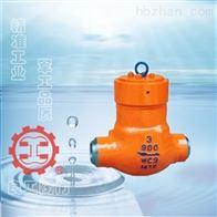 H64Y高温高压电站阀