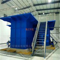 内蒙古重力式全自动一体化净水器