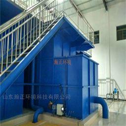 生活饮用水一体化净水设备