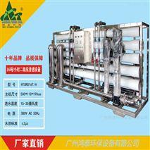 化工行业超纯水设备