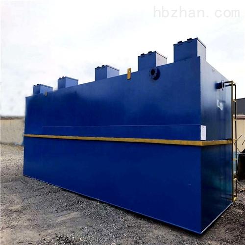 每天处理110吨食品加工废水处理器