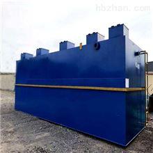 RCYTH每天处理100吨食品加工废水处理器定制