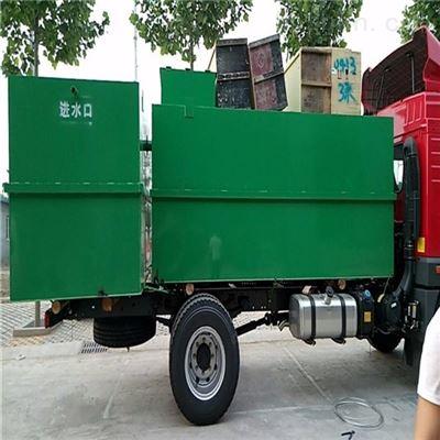 RCYTH同江市一体化屠宰废水处理系统供应