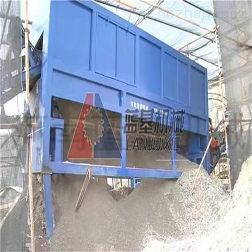 蓝基建筑垃圾处理设备在柳州试机成功
