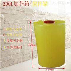 MC-200L0.2立方PE搅拌罐加药设备