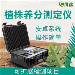FT-ZY30植物养分检测仪