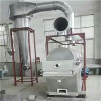 次氯酸钙振动流化床烘干机