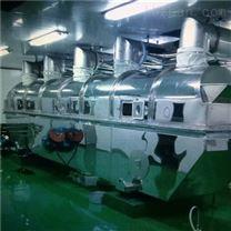 双氰胺振动流化床干燥机
