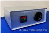 SLHTL-50手提式红外测温仪校准黑体炉